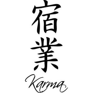 karma-symbol-23